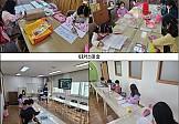 4월 교육문화 프로그램 단계별 운영(피카소…사진