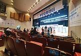 구로바른데이케어센터 코로나19 백신(화이자…사진