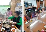 4차 외식문화체험-행복한식사가 진행되었습니…사진